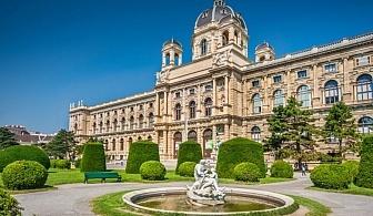 Септемврийски празници с автобусна екскурзия до Будапеща и Виена. 6 дни / 3 нощувки със закуски от Караджъ Турс