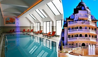 Септемврийски празници в Боровец! 3 нощувки със закуски и вечери, едната празнична + басейн и СПА в хотел Феста Уинтър Палас*****