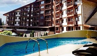 Септемврийски празници в Боровец! 2, 3 или 4 нощувки за ДВАМА със закуски и вечери + басейн от хотел Айсберг****