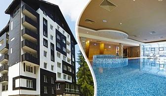 Септемврийски празници в Боровец! ТРИ нощувки на база All Inclusive Light + празнична вечеря, басейн и СПА в хотел Чамкория****