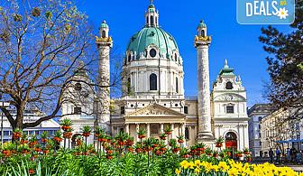 Септемврийски празници в Будапеща и Виена със Запрянов Травел! 3 нощувки със закуски в хотели 2*, транспорт и програма