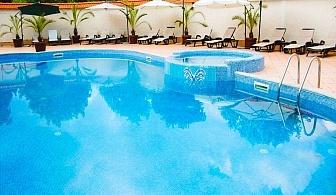 Септемврийски празници в в Бутиков хотел Шипково край Троян. 3 нощувки на човек със закуски и вечери + басейн, джакузи и релакс пакет само за 178.50 лв.