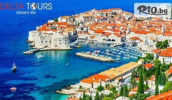 Септемврийски празници в Черна гора и Дубровник! 3 нощувки със закуски и вечери в хотел Коrali 2* в Сутоморе + автобусен транспорт, от Делта Турс