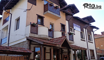 Септемврийски празници в Добринище! 2 или 3 нощувки със закуски + басейн, сауна или парна баня, от Къща за гости Старата Тонина къща