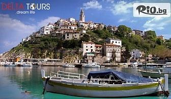 Септемврийски празници в Дубровник, Мостар, Сараево и остров Корчула! 3 нощувки със закуски и вечери + автобусен транспорт и бонуси, от Делта Турс