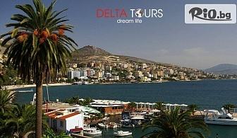 Септемврийски празници в Дуръс, Албания! 3 нощувки със закуски и вечери в хотел Malvina 3* + автобусен транспорт и БОНУС: посещение на Охрид и Скопие, от Делта Турс