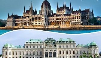 Септемврийски празници с екскурзия до Венеция, Виена, Залцбург и Будапеща. Транспорт, 5 дни, 4 нощувки със закуски и богата туристическа програма от Еко Тур Къмпани