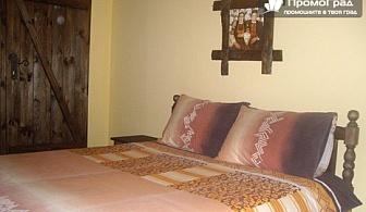 Септемврийски празници в етнографски комплекс Делчево. Самостоятелна къща до 10 човека - 3 нощувки за 1500 лв.