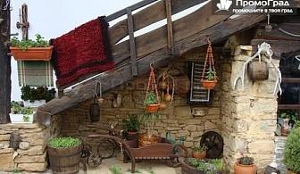 Септемврийски празници в Габровския балкан.3 нощувки, 3 закуски и 3 вечери в Балканджийска къща за 218 лв.