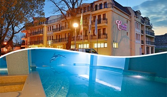 Септемврийски празници в Хисаря! 4 или 5 нощувки със закуски + МИНЕРАЛЕН басейн, сауна и парна баня от хотел Си Комфорт***