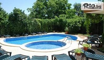 Септемврийски празници в Хисаря! 3 нощувки със закуски + басейн и релакс зона, от Хотел Грийн 3*