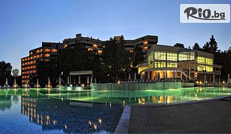 Септемврийски празници в Хисаря! Нощувки със закуска и вечеря, едната Празнична с музикална програма + басейни с минерална вода и релакс зона, от СПА хотел Хисар 4*