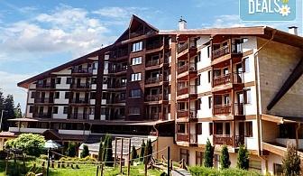 Септемврийски празници в Хотел Айсберг 4*, Боровец! 2 нощувки със закуски, позлване на вътрешен басейн и сауна, безплатно за дете до 11.99г.!