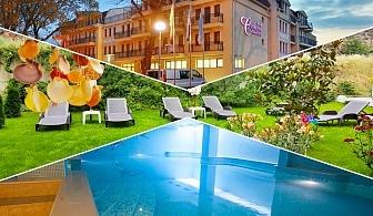 Септемврийски празници в хотел Си Комфорт, Хисаря! 3 или 4 нощувки за двама със закуски + минерален басейн и релакс пакет