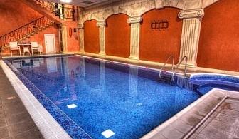 Септемврийски празници в хотел Свети Никола Сандански! 2 или 3 нощувки със закуски и  безплатен салатен бар на вечеря + ползване на вътрешен минерален басейн, джакузи и римска баня!!!