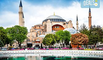 Септемврийски празници в Истанбул с АБВ Травелс! 2 нощувки със закуски в хотел 2/3*, транспорт, посещение на Чорлу и Одрин, панорамна обиколка на Истанбул!