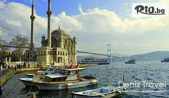 Септемврийски празници в Истанбул + Бонус посещение на Принцови острови! 2 нощувки със закуски, автобусен транспорт и екскурзовод, от Дениз Травел