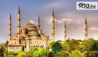Септемврийски празници в Истанбул! 2 нощувки със закуски, автобусен транспорт и водач, от Си-Ем Травел