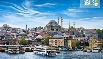 Септемврийски празници в Истанбул! 2 нощувки със закуски в Holiday Inn 4*, транспорт, екскурзовод и посещение на Одрин