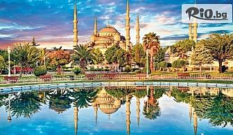 Септемврийски празници в Истанбул, Одрин и Чорлу! 3 нощувки със закуски в хотел 3*, автобусен транспорт и екскурзовод, от ABV Travels