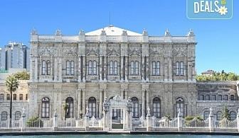 Септемврийски празници в Истанбул и Одрин! 3 нощувки със закуски, транспорт и представител на Дениз Травел