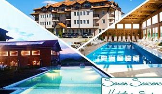 Септемврийски празници с МИНЕРАЛЕН басейн и релакс пакет! 2 нощувки със закуски и вечери в хотел Севън Сийзънс, с.Баня до Банско