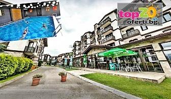 Септемврийски празници - 2 или 3 нощувки с All Inclusive Light + Минерален басейн, Релакс зона и Детски кът в хотел 3 Планини, Банско - Разлог, от 95.80 лв на човек! Безплатно за дете до 7 год.