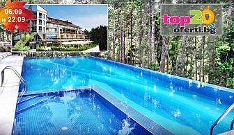Септемврийски Празници! 3 нощувки със закуски и вечери + Минерални басейни + СПА център в Хотел Инфинити 4*, Велинград, от 339.50 лв./човек