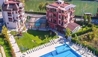 Септемврийски празници в Огняново! 3 нощувки, закуски, вечери + 3 минерални басейна и релакс зона в хотел Елеганс СПА***