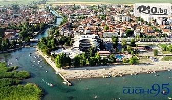 Септемврийски празници в Охрид, Струга, Скопие и Каньона Матка! 2 нощувки в частен хотел в центъра на Охрид + автобусен транспорт, от Шанс 95 Травел
