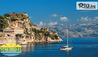 Септемврийски празници на остров Корфу! 3 нощувки със закуски в хотел Popi Star 2* + автобусен транспорт и БОНУС: екскурзия до Сидари и Палеокастрица, от Вени Травъл