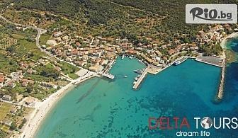 Септемврийски празници на остров Лефкада! 3 нощувки със закуски в хотел Vergina Star 2* + автобусен транспорт и БОНУС, от Делта Турс