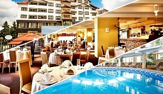 Септемврийски празници в Пампорово! 2+ нощувки на човек на база All inclusive light + басейн и сауна в хотел Снежанка