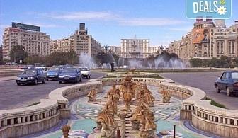 """Септемврийски празници в """"Париж на Балканите'' с Караджъ Турс! 2 нощувки със закуски в Букурещ в хотел 2/3* или 4* и транспорт!"""