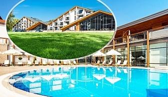 Септемврийски празници в парк хотел Асарел, Панагюрище! 2 или 3 нощувки за ДВАМА със закуски и вечери + басейн в близост