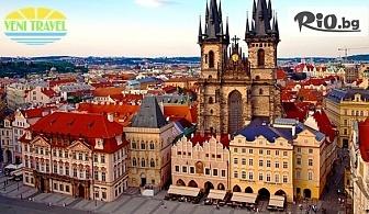 Септемврийски празници в Прага, Братислава и Бърно с възможност за посещение на Карлови Вари и Пилзен! 4 нощувки със закуски и автобусен транспорт, от Вени Травел