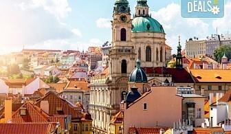 Септемврийски празници в Прага, Будапеща и Виена! 5 нощувки и закуски, транспорт и водач, възможност за посещение на Дрезден!