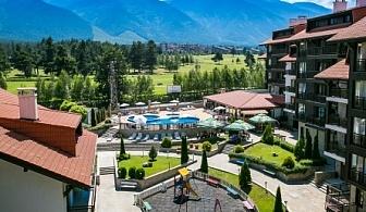 Септемврийски празници в Разлог - хотел Балканско бижу****! 3 нощувки със закуски и вечери + вътрешен и външен басейн на топ цени!!!