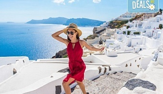 Септемврийски празници на романтичния остров Санторини! 4 нощувки със закуски, транспорт, водач от Еко Тур и посещение на Атина!