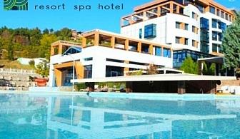 Септемврийски празници в Сандански с 2 МИНЕРАЛНИ басейнa и СПА + 2 или 3 нощувки със закуски в Хотел Медите Резорт & СПА 4*