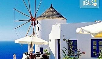 Септемврийски празници на о. Санторини, Гърция! 4 нощувки със закуски в хотел 3*, транспорт и програма, от Дари Травeл!