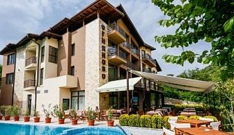 Септемврийски празници в Спа хотел Огняново!!! 3 нощувки със закуски и вечери + минерален басейн, зона за релакс, парна баня и сауна на цена от 189лв. на човек!!!