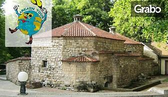 Септемврийски празници в сръбския курорт Сокобаня! 2 нощувки със закуски, обеди и вечери - едната празнична