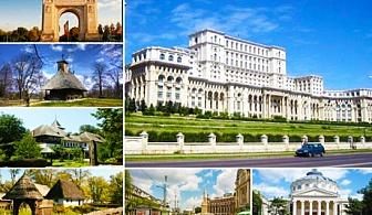 Септемврийски празници в страната на Граф Дракула: Букурещ, Синая,  Бран, Брашов! Транспорт + 2 нощувки със закуски от АБВ ТРАВЕЛС!
