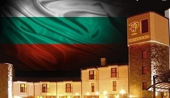 Септемврийски празници в Троян! 2 или 3 нощувки със закуски и вечери за ДВАМА в хотел Троян Плаза****
