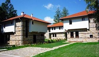Септемврийски празници в Троянския Балкан! 3 нощувки в самостоятелна къща, закуски и вечери, едната празнична с DJ + басейн и релакс пакет в комплекс Острова, Бели Осъм.