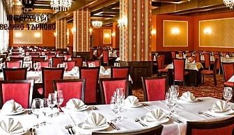 Септемврийски празници във Велико Търново! 2 нощувки със закуски и празнична вечеря само за 109 лв. в Интерхотел Велико Търново