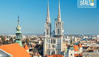 Септемврийски празници в Загреб, Хърватия! 3 нощувки със закуски, транспорт и възможност за посещение на Плитвичките езера, Постойна яма, Предямския замък