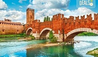 Септемврийски празници в Загреб, Верона и Венеция с Глобус Турс! 3 нощувки със закуски в хотели 3*, транспорт и възможност за шопинг в Милано!