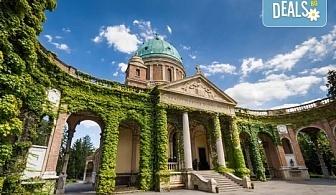 Септемврийски празници в Загреб и Верона, с възможност за посещение на Венеция и шопинг в Милано! 3 нощувки със закуски, транспорт и водач!